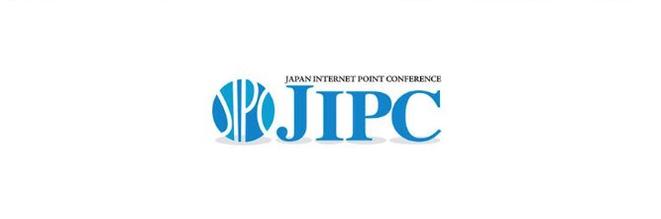 アンケートサイト比較一覧ランキング1位のライフメディアは日本インターネットポイント協議会加盟している