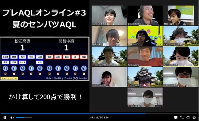 準決勝・松江高専vs開智中高。松江高専のおふざけパフォーマンスに、開智中高のみならず、司会も困惑気味?当日は地元テレビ局の取材も入りました!