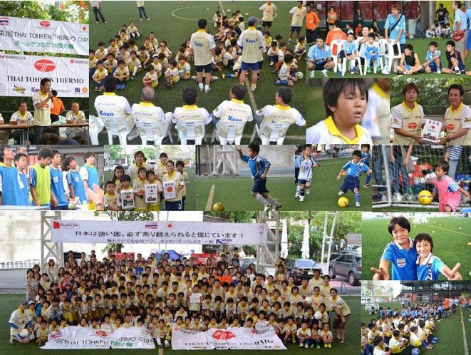 2011.7.3 第3回トーケンカップ