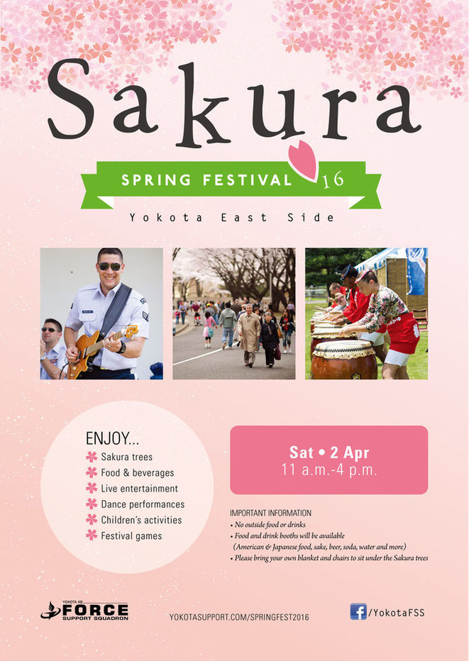 Poster of Sakura Spring Festival 2016 event at Yokota Air Base Tokyo Musashimurayama Cultural International event TAMA Tourism Promotion - Visit Tama