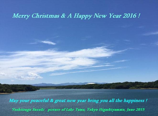 Greeting card of Lake Tama Tokyo Higashiyamato city TAMA Toursim Promotion - Visit Tama グリーティングカード 多摩湖 東京都東大和市 多摩観光振興会