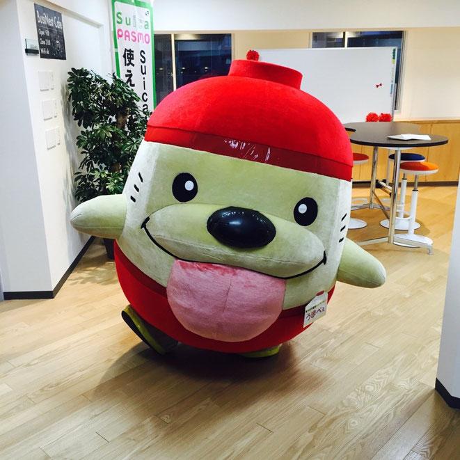 """""""Umabee"""" Official tourism mascot of Tokyo Higashiyamato city  """"うまべぇ"""" 東京都東大和市公式観光キャラクター"""