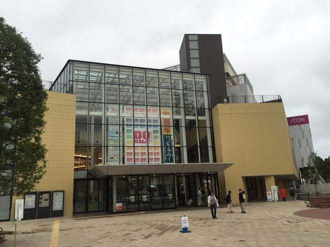 Entrance at Aeon Mall Tamadaira no mori Tokyo Hino shopping tourist spot TAMA Toursim Promotion - Visit Tama イオンモール多摩平の森 入口 東京都日野市 ショッピング 買い物 観光スポット 多摩観光振興会