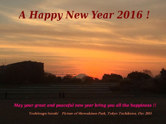 New Year Card with the picture of Mt. Fuji at Showakinen Park Tokyo Tachikawa TAMA Tourism Promomtion - Visit Tama 昭和記念公園からの富士山 東京都立川市 多摩観光振興会