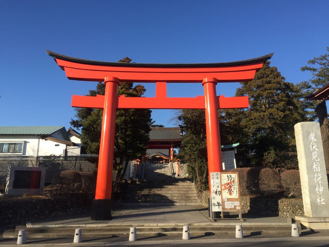 The entrance of Higashifushimiinari Shrine in Tokyo Nishitokyo city powerspot good luck bonheur tourist spot TAMA Tourism Promotion - Visit Tama 東伏見稲荷神社 東京都西東京市 パワースポット ご利益 観光スポット 多摩観光振興会