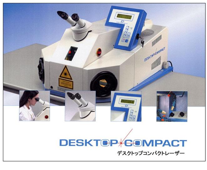 レーザー溶接機/デントラム