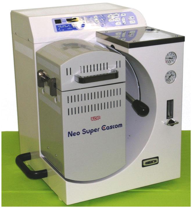 Neo Super Cascom(キャストマシン)