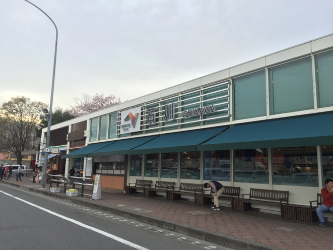 Ishikawa Parking Area of Chuo Express Highway Tokyo Hachioji shopping tourist spot TAMA Tourism Promotion - Visit Tama 中央道石川PA 東京都八王子市 買い物 ショッピング 観光スポット 多摩観光振興会