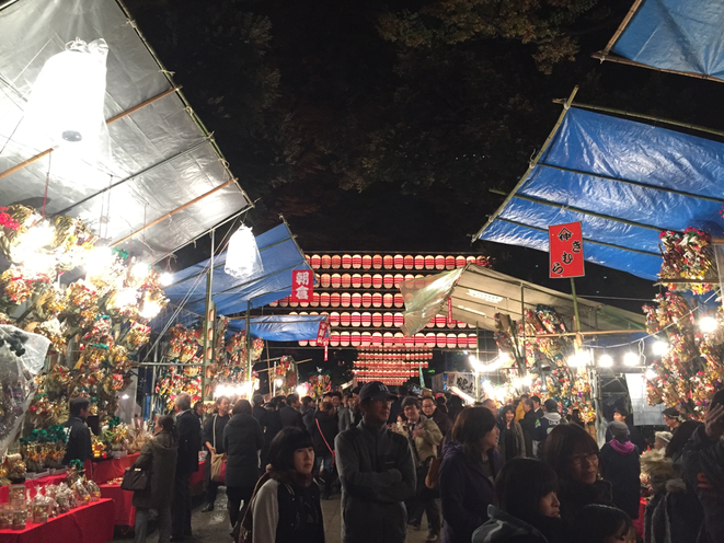 Tori no Ichi festival at Okunitama Shrine Tokyo Fuchu city good luck event matsuri tourist spot Visit Tama Tourism