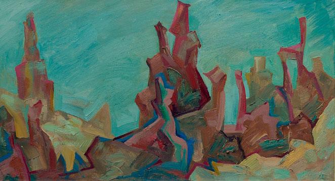 «Танцующие скалы», 50х90, холст, масло.