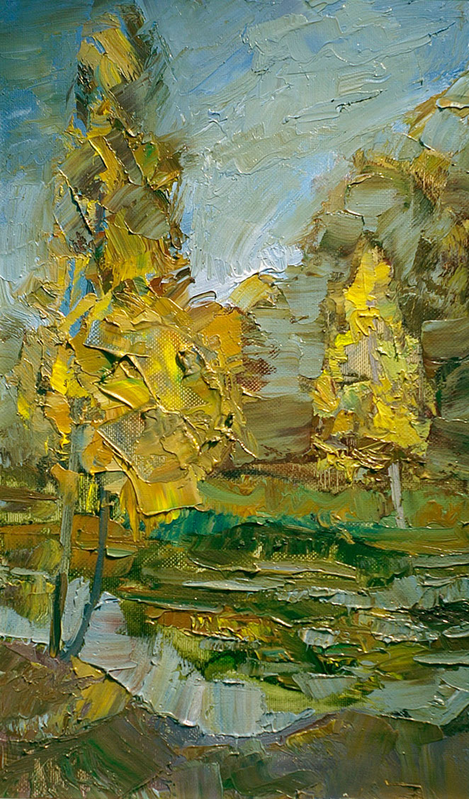 «Осень», 50х25  холст, масло