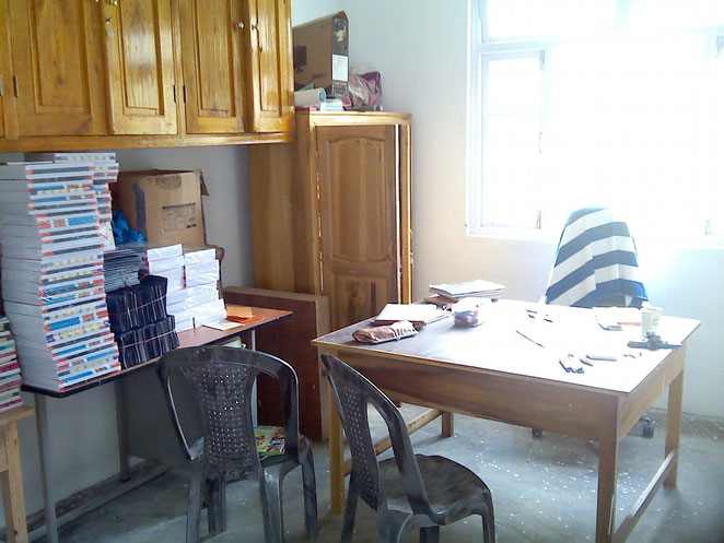 Staff room. February 2014