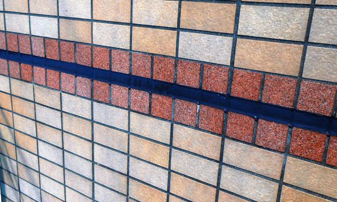 防滑塗料 液体ガラス塗料 ガラス塗料 長寿命化塗料 超寿命 塗装 塗装工事 屋根塗装 外壁塗装 防水工事 塗料 改修工事