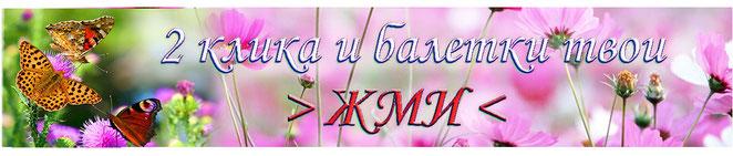 свадебные балетки Москва Киев