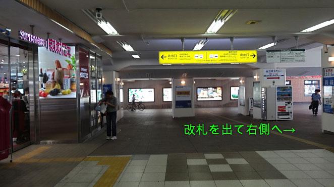 大和八木駅の改札を出て、南出口の方へ進みます(成城石井さんと反対の方向です)。