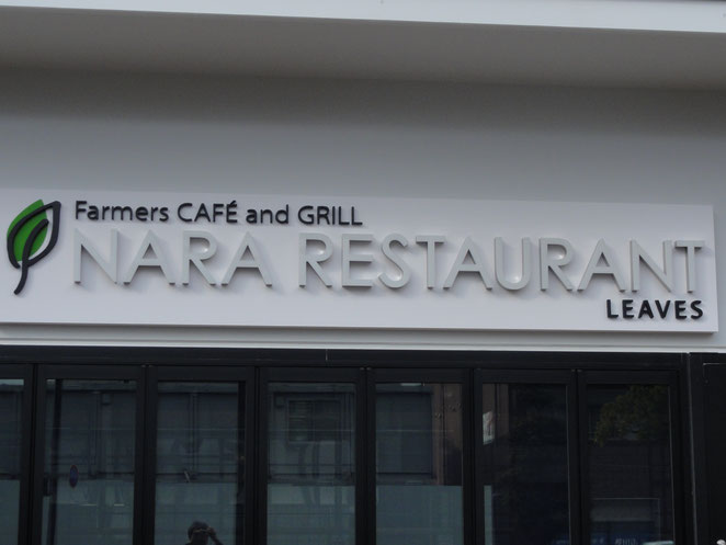 Farmers CAFÉ and GRILL