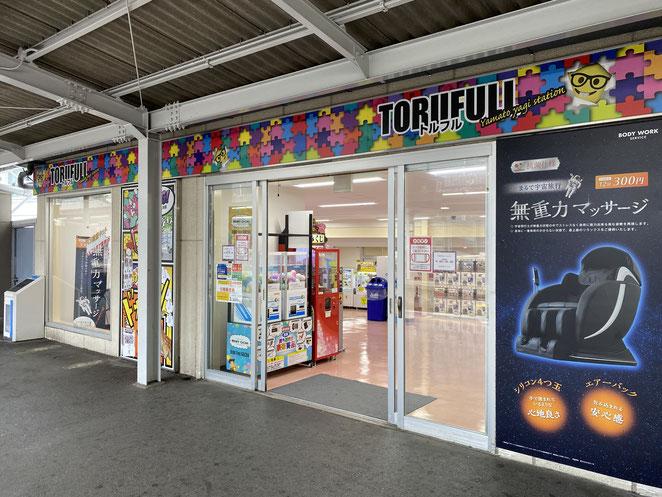 近鉄大和八木駅6番線にある「TORUFULL(トルフル)」店内に入り階段を下りた先に・・・