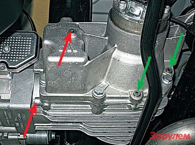 Сливная и заливная пробки муфты Haldex отмечены красными стрелками