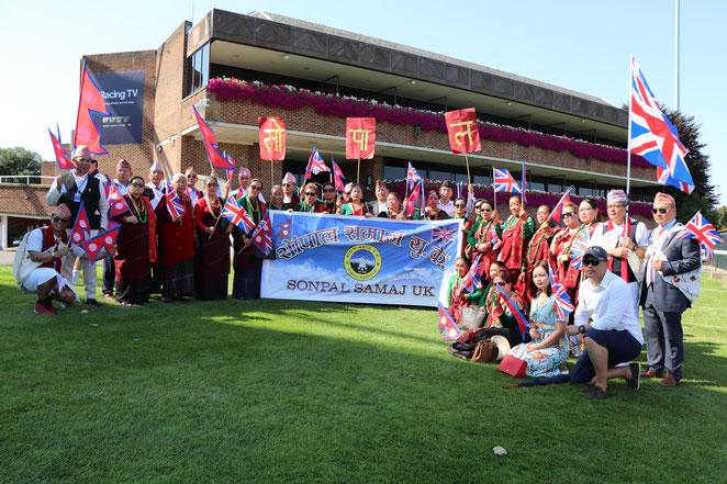 Sonpal UK's Participation in Nepali Mela - 25 Aug 2019