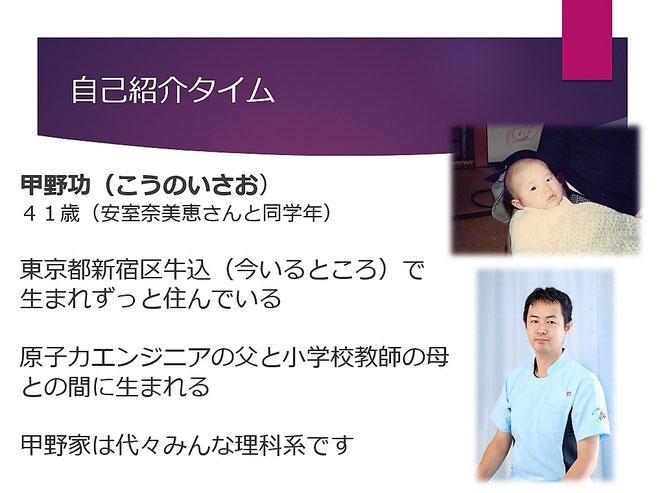 あじさい鍼灸マッサージ治療院 プレゼン資料21