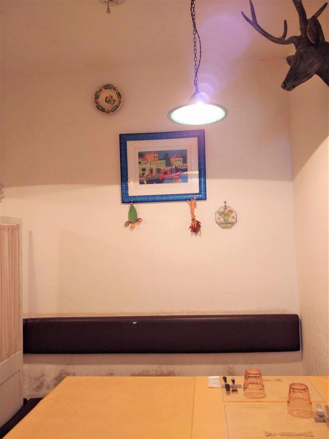 あじさい鍼灸マッサージ治療院 ラ・タルタルギーナテーブル席