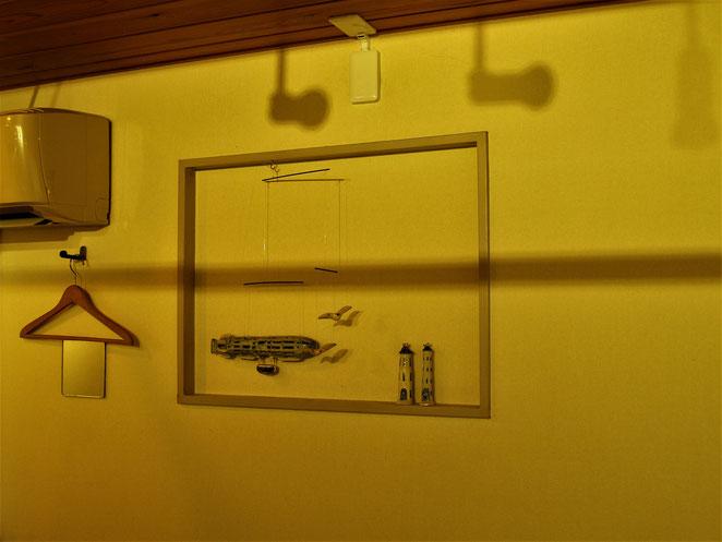 あじさい鍼灸マッサージ治療院 はりいんT施術室の壁