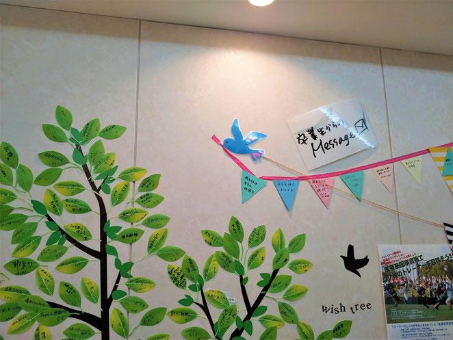 東京医療専門学校代々木校舎装飾