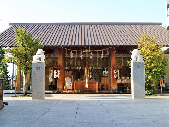 あじさい鍼灸マッサージ治療院 赤城神社