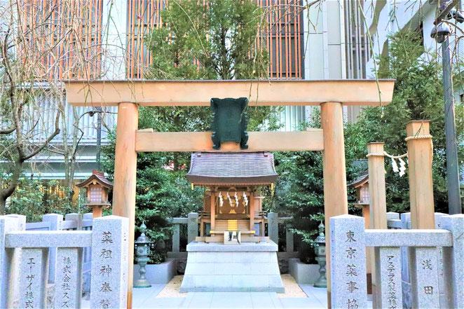 あじさい鍼灸マッサージ治療院 薬祖神社社