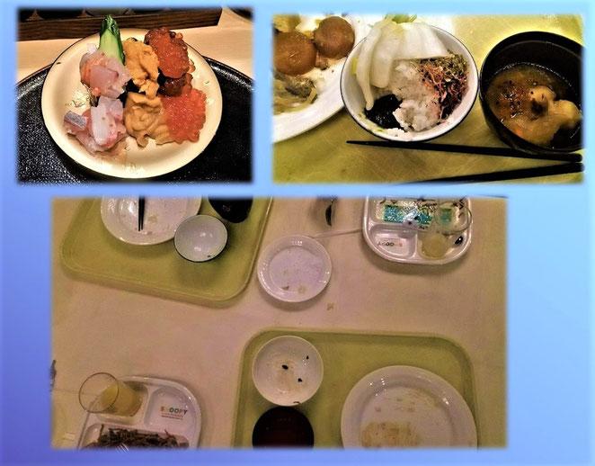 あじさい鍼灸マッサージ治療院 新潟旅行での食事風景
