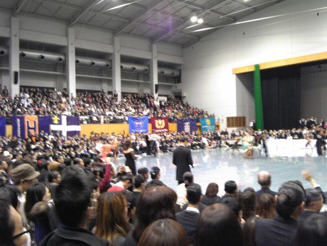 あじさい鍼灸マッサージ治療院 全日本学生競技ダンス選手権大会 通称、冬全