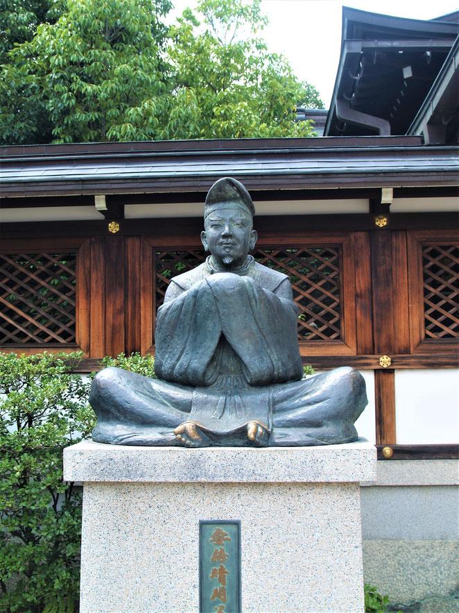 あじさい鍼灸マッサージ治療院 晴明神社の安倍晴明公像