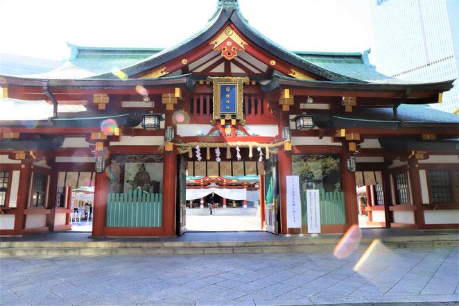 あじさい鍼灸マッサージ治療院 日枝神社の神門