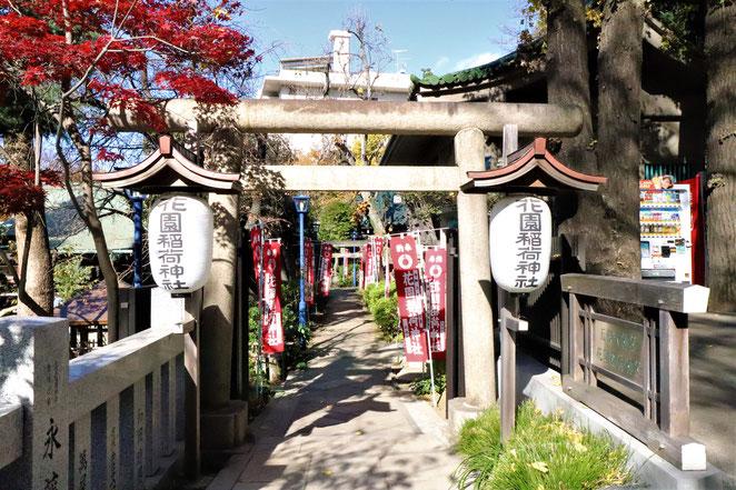 あじさい鍼灸マッサージ治療院 花園稲荷神社の石の鳥居