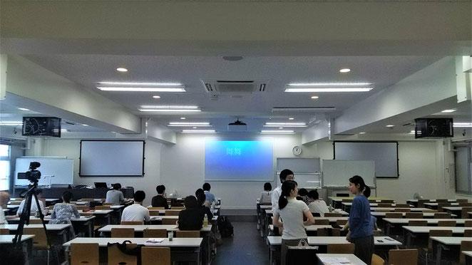 あじさい鍼灸マッサージ治療院 慶応義塾大学信濃町キャンパス内の会場