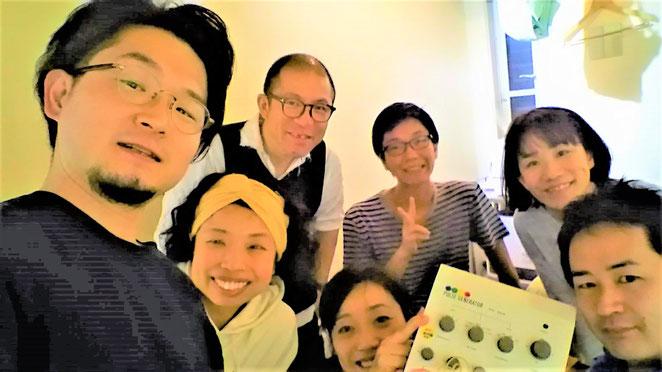 あじさい鍼灸マッサージ治療院 パルス勉強会の集合写真