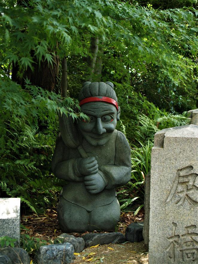 あじさい鍼灸マッサージ治療院 晴明神社の式神