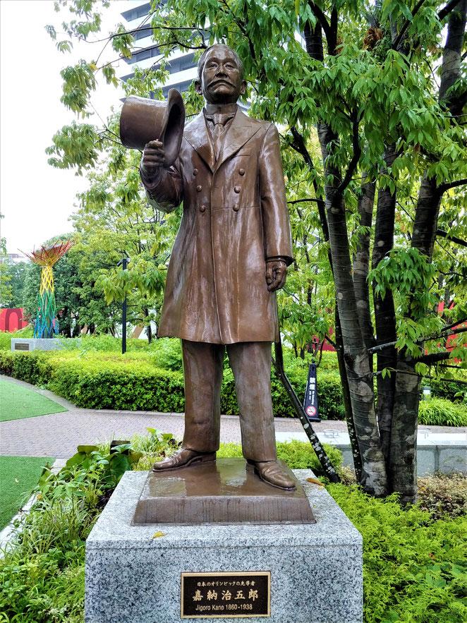 あじさい鍼灸マッサージ治療院 嘉納治五郎銅像