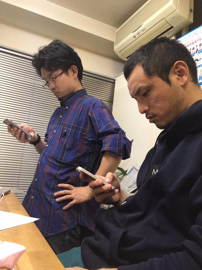 あじさい鍼灸マッサージ治療院 ZOOM配信を行うしんたろー先生と岡野先生