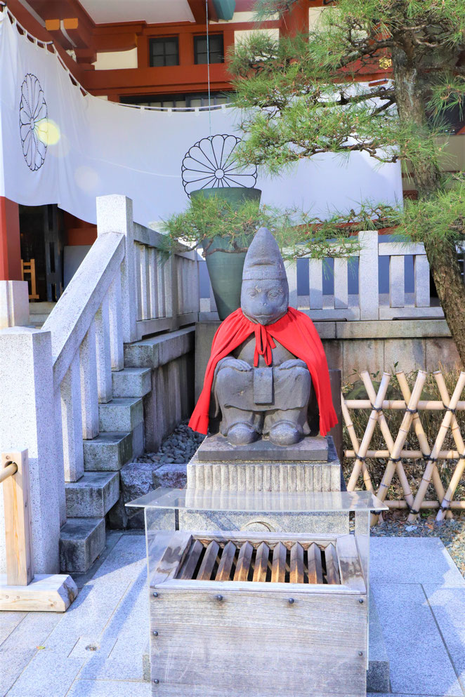 あじさい鍼灸マッサージ治療院 日枝神社の神猿象
