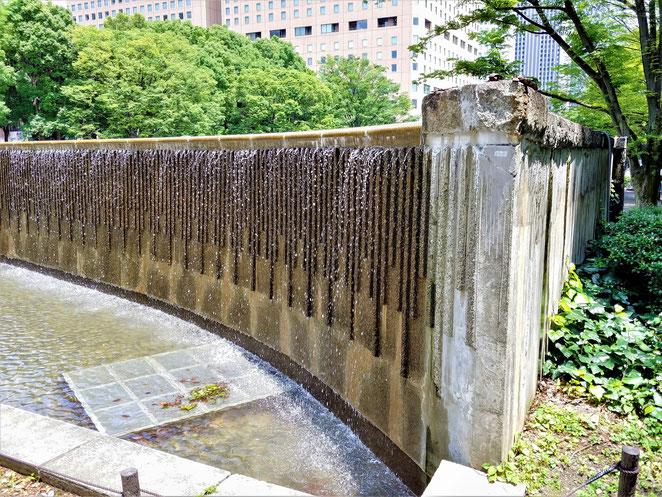 あじさい鍼灸マッサージ治療院 新宿中央公園新宿白糸の滝