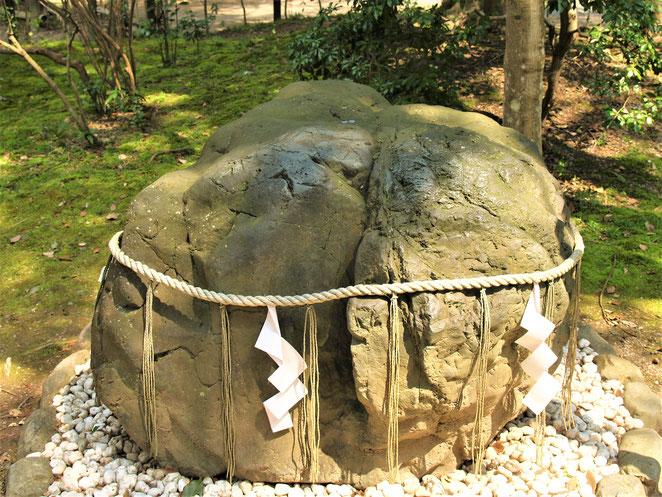 あじさい鍼灸マッサージ治療院 上賀茂神社願い石