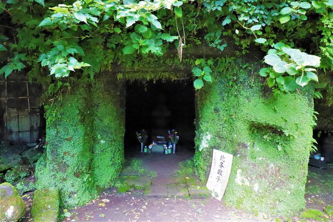 あじさい鍼灸マッサージ治療院 寿福寺の北条政子の墓