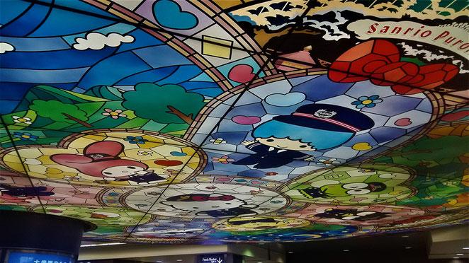 あじさい鍼灸マッサージ治療院 京王多摩センター駅の天井画