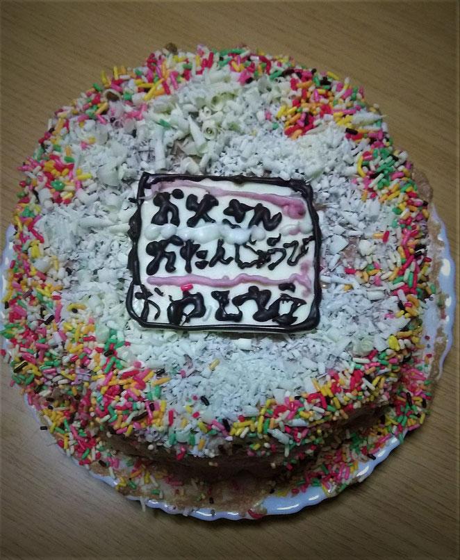 あじさい鍼灸マッサージ治療院 手作り誕生日ケーキ
