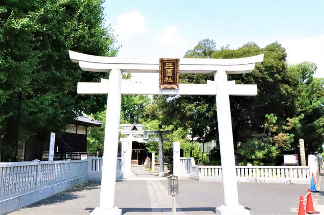 あじさい鍼灸マッサージ治療院 三囲神社の鳥居