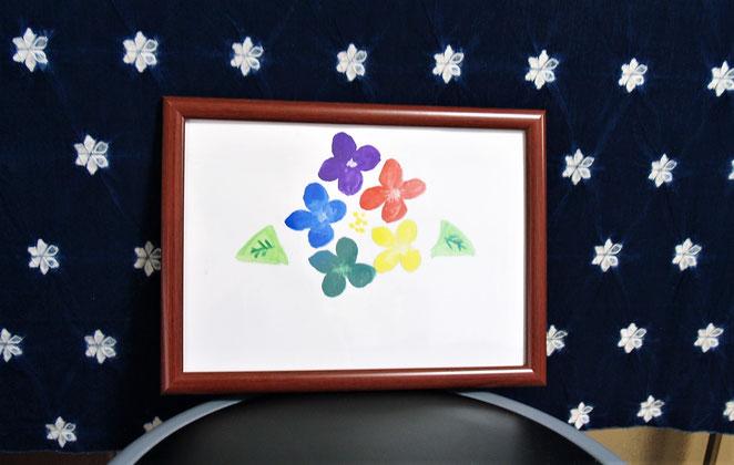 あじさい鍼灸マッサージ治療院 手描きのロゴ原画
