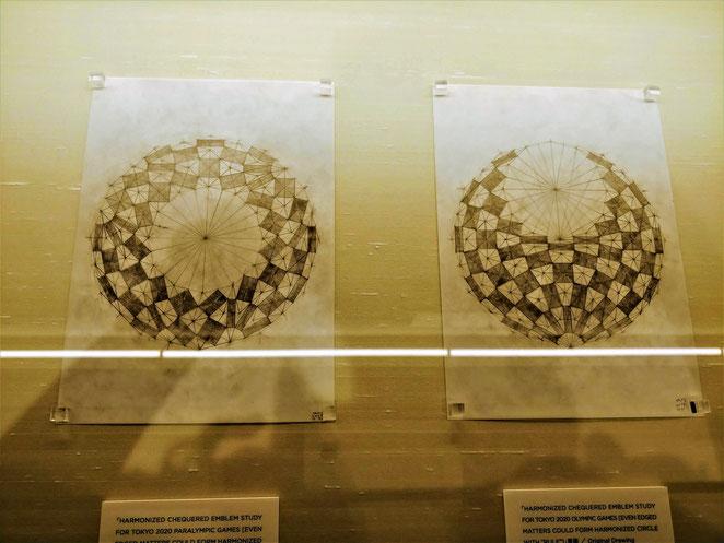 あじさい鍼灸マッサージ治療院 日本オリンピックミュージアム ロゴデザイン原画