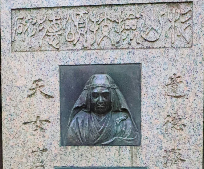 あじさい鍼灸マッサージ治療院 江島杉山神社の杉山和一石碑