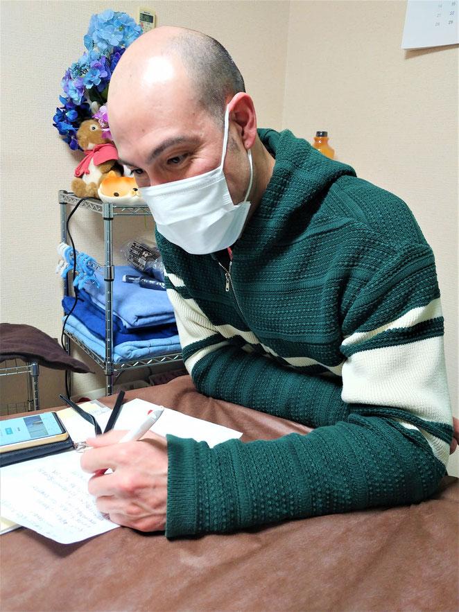 あじさい鍼灸マッサージ治療院 水野先生が相談にきました